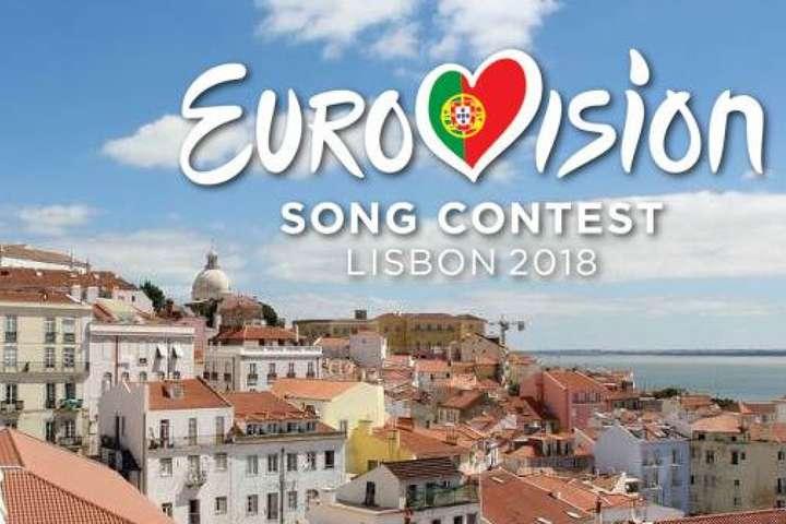 Туреччина небратиме участі у пісенному конкурсі «Євробачення-2018»