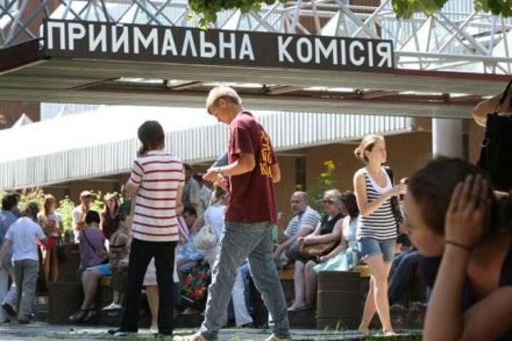 У Міносвіти назвали головну проблему вступної кампанії-2017: мало абітурієнтів