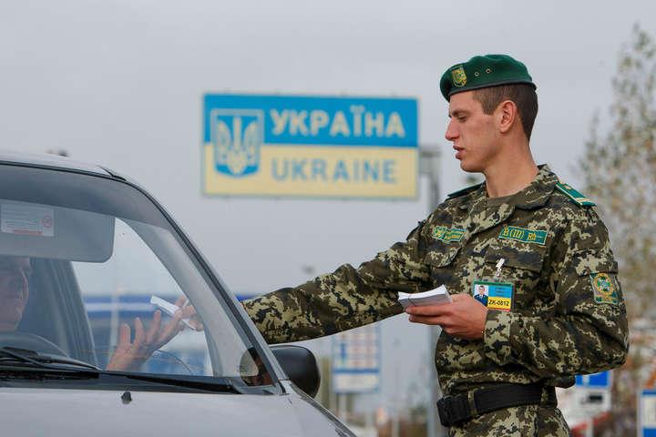 Саакашвілі непропустять вУкраїну йвилучать паспорт— Держприкордонслужба