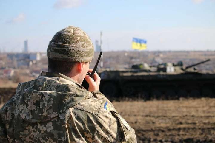 Український військовослужбовець