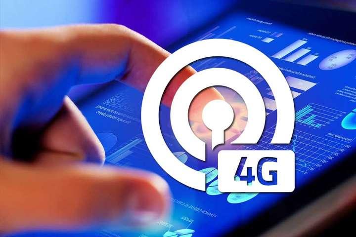 Кабмін усереду має намір ухвалити рішення про конкурс на4G-ліцензії