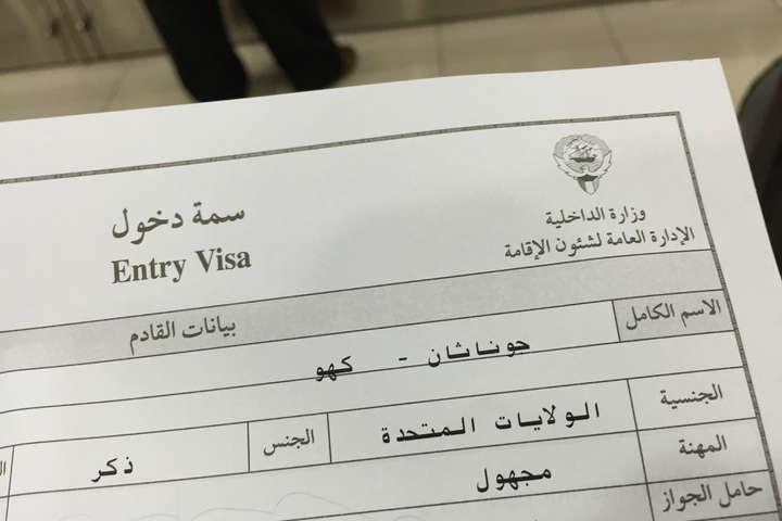 Катар спростив візовий режим із 80 країнами, серед яких— Україна