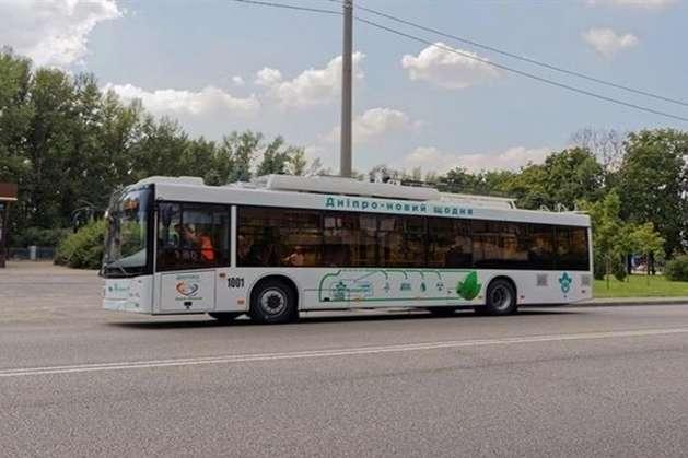 Тролейбус у Дніпрі