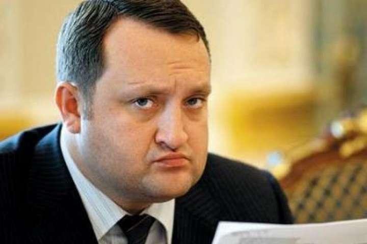 Суд дозволив заочне розслідування щодо Арбузова— ГПУ