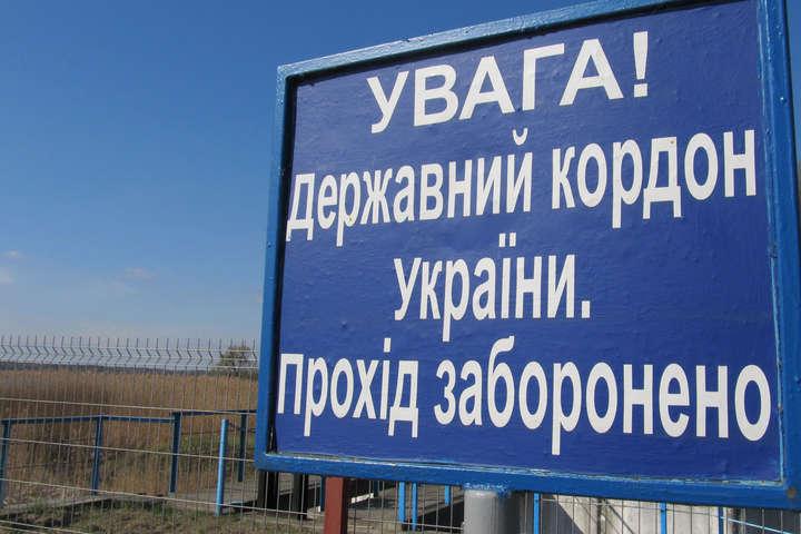 УДержприкордонслужбі намір ввести інститут прикордонних дільничних— Цигикал