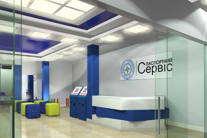 УКиєві запрацював найбільший вУкраїні центр «Паспортний сервіс»