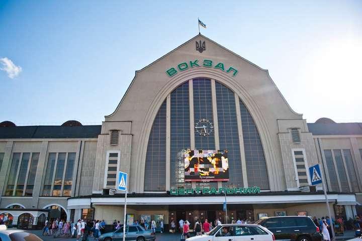 Інформація про замінування залізничного вокзалу уКиєві не підтвердилася