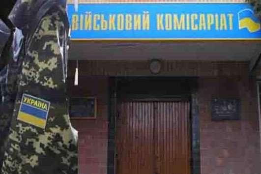 В Одеській області «антикорупціонери» напали на військкомат: комісару довелося втікати