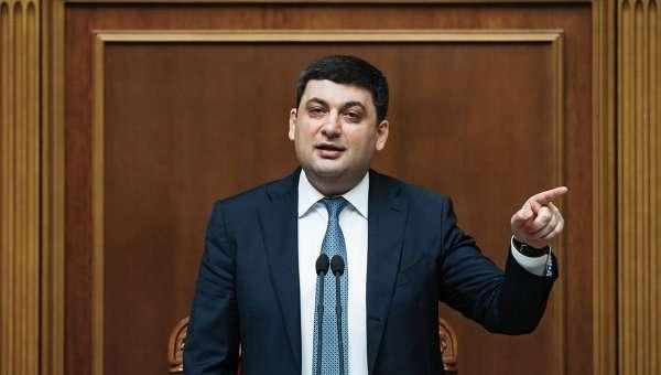 Гройсман доручив міністру енергетики виплатити борги по зарплаті шахтарям