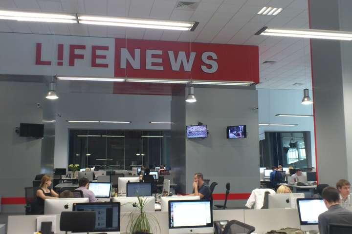 ЗМІ: УРосії закривають телеканал Life