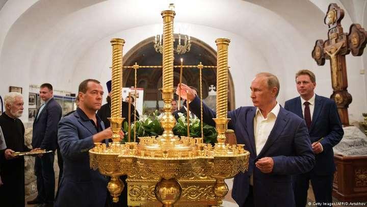 Путін або Спаситель у «російській Мецці»