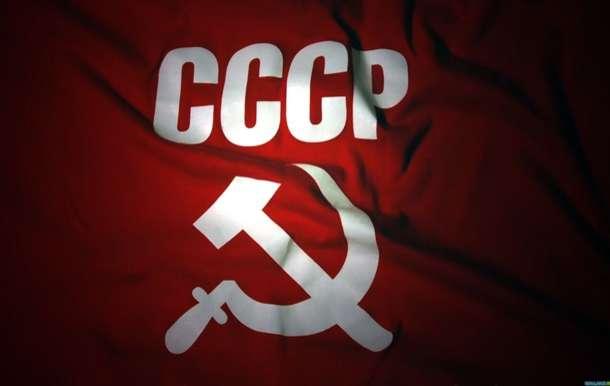 Росія погасила останній зовнішній борг СРСР