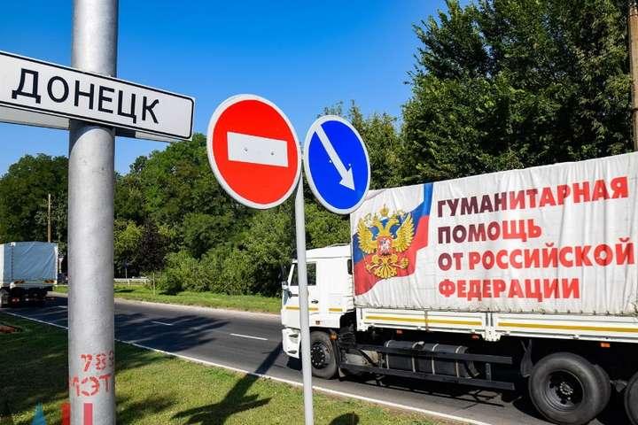 УДень Незалежності Росія прислала вОРДЛО 67-й «гумконвой»