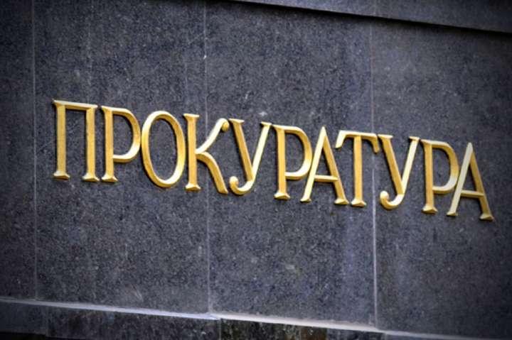 Вбивство наШота Руставелі вКиєві: затриманому оголошено про підозру