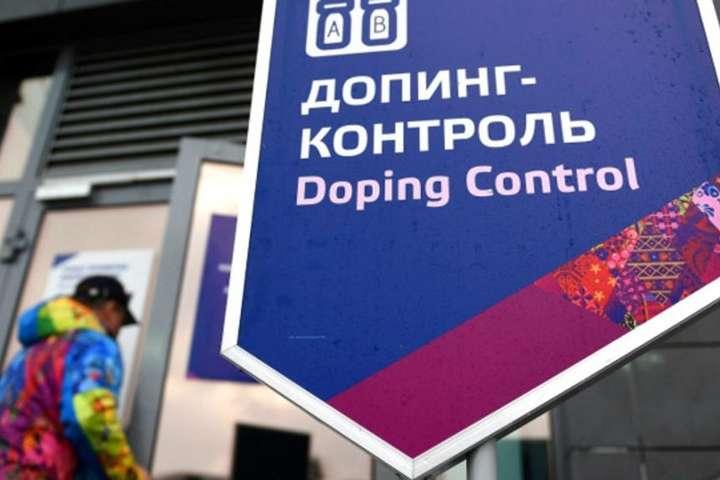 Spiegel дізнався про підготовку на Московії програми допінгу для футбольного ЧС-2018