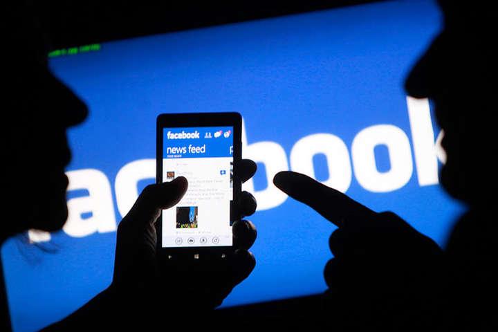 Глобальний збій у роботі Facebook: Користувачі з усього світу не можуть зайти на свої аккаунти