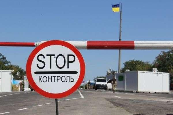 Терористи учора ввечері обстріляли контрольний пост «Майорськ»— Державна прикордонна служба України
