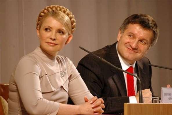 Юлія Тимошенко та Арсен Аваков