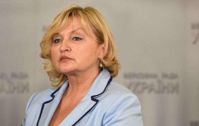 Законопроект про реінтеграцію Донбасу майже готовий довнесення вРаду