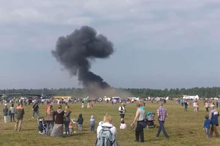 Умосковській області наавіашоу розбився літак: двоє загиблих