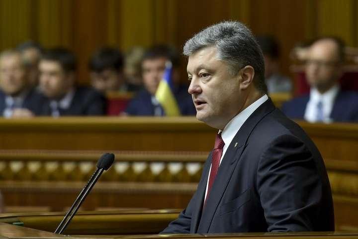 Стало відомо, коли Порошенко відзвітує перед депутатами уРаді