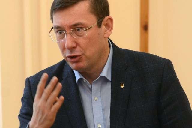 Луценко обіцяє восени нові справи по депутатам-хабарникам