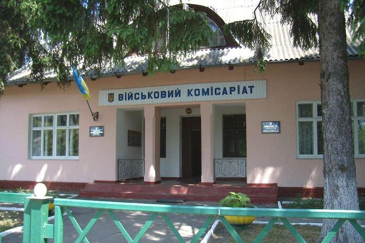 Військового комісара з Одещини підозрюють у привласненні зарплат працівників