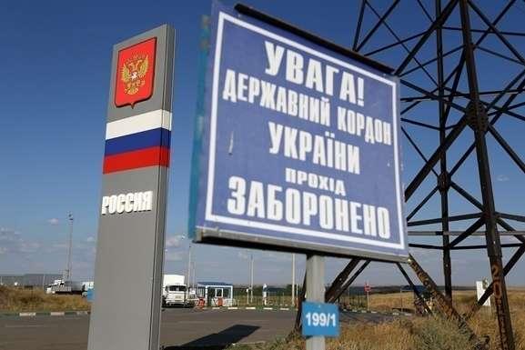 Із 28 серпня до 3 вересня на Донбасі зафіксовано найнижчу ...