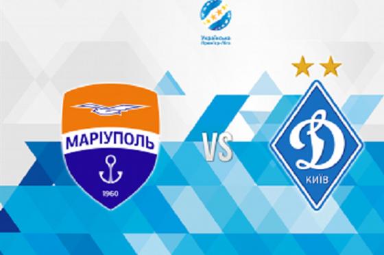 Федерація футболу України затвердить поразку «Динамо» занеявку доМаріуполя