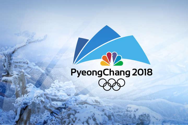 """Результат пошуку зображень за запитом """"Картинки  Олімпіаді-2018"""""""