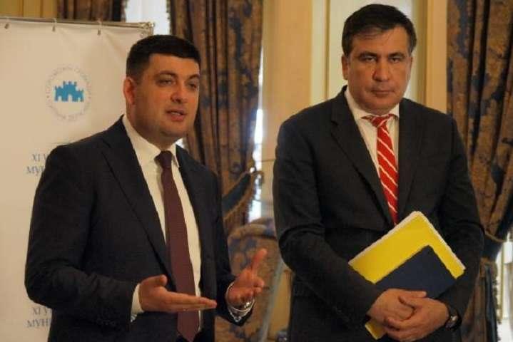У Львові до готелю, де зупинився Саакашвілі, прийшли прикордонники і поліція
