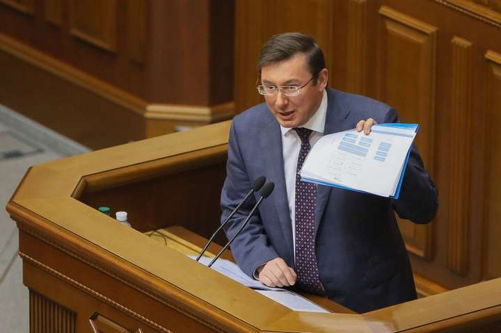 Проти Луценка і Матіоса відкрили провадження за пости у Facebook