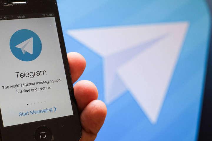 В месенджері Telegram виникли збої по всьому світу