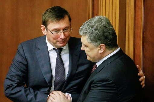Луценко наYES: Дайте мені 50 антикорупційних суддів і миперевернемо країну