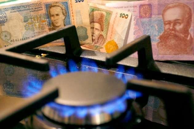 МВФ нарікає нанизькі ціни нагаз вУкраїні