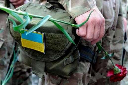 Військові зазнали втрат взоні АТО