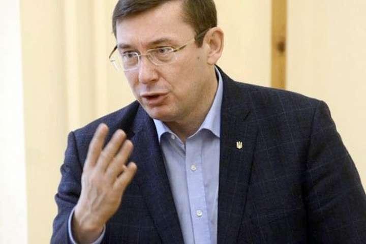 До кінця місяця справа Януковича за наказ стріляти по Майдану піде в суд - Луценко
