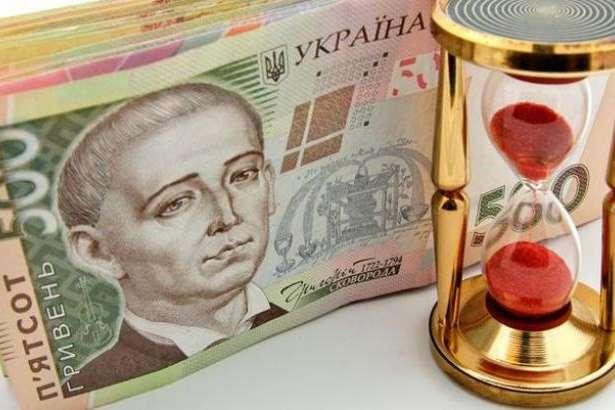 Картинки по запросу курс гривні в бюджеті