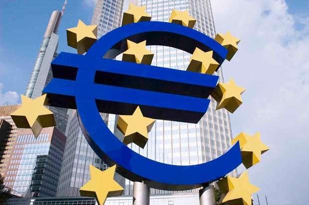 У Мінфіні України розраховують на п'ятий транш від МВФ