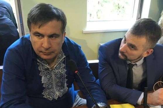 УЛьвові розглядають справу про перетин кордону Саакашвілі. Онлайн-трансляція
