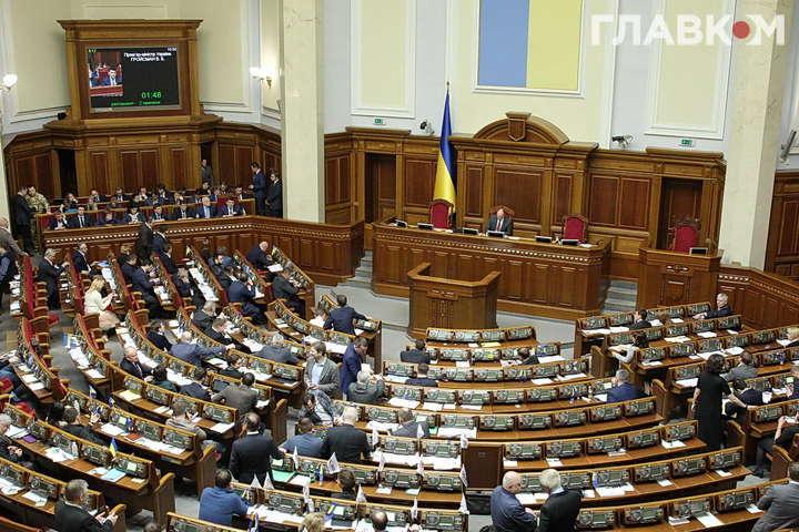 Рада розглянула тисячу поправок досудової реформи— неприйняла жодної