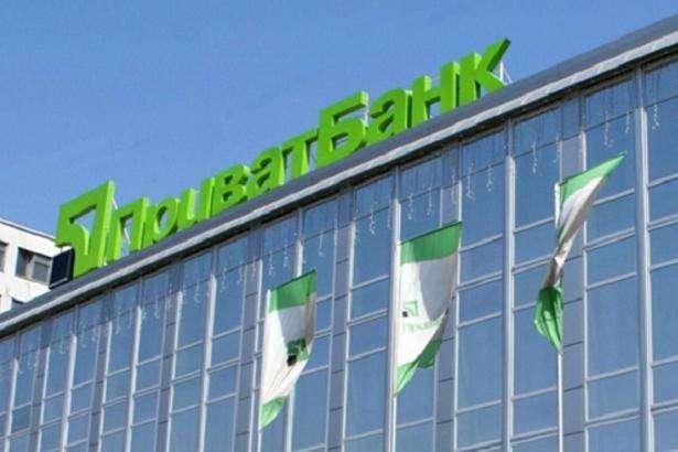 Справа Приватбанку: податківці перевірять низку дніпровських компаній