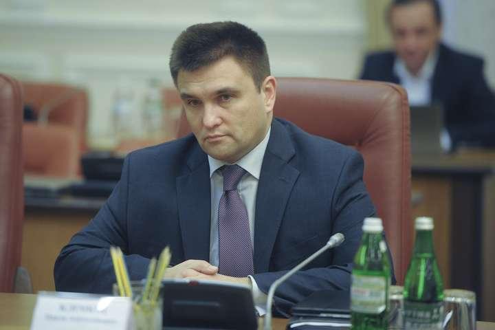 Парламент Угорщини заявив, щозакон про освіту утискає права угорців наЗакарпатті