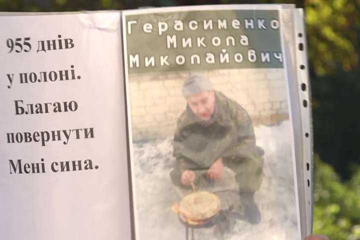 Контактна група щодо Донбасу розпочала засідання в Мінську