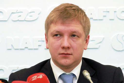 Останні незалежні члени наглядової ради «Нафтогазу» оголосили про відставку через зрив реформ