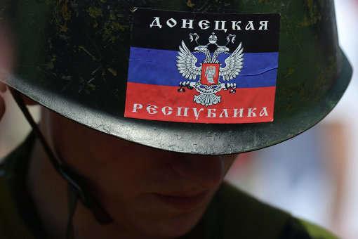 УМарселі виявили «представництво» псевдореспубліки: Громадське об'єднання «ДНР»