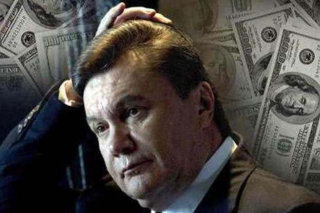 ГПУ: Конфісковано $200 млн банківських активів Сім'ї Януковича