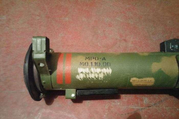 Узоні АТО виявлено зброю зросійським маркуванням