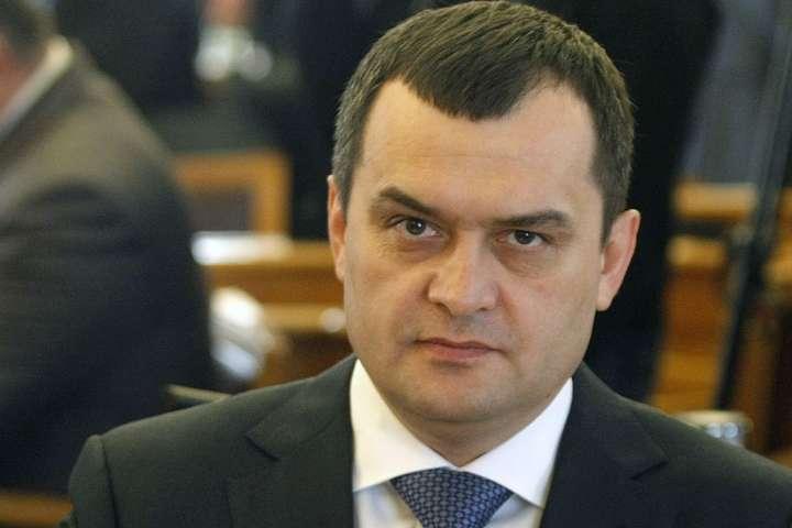 ВУкраїні заарештовано все майно екс-глави МВС Захарченка