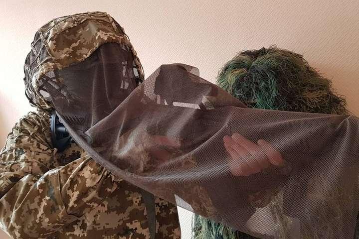 Українським військовим розробили новий маскувальний костюм